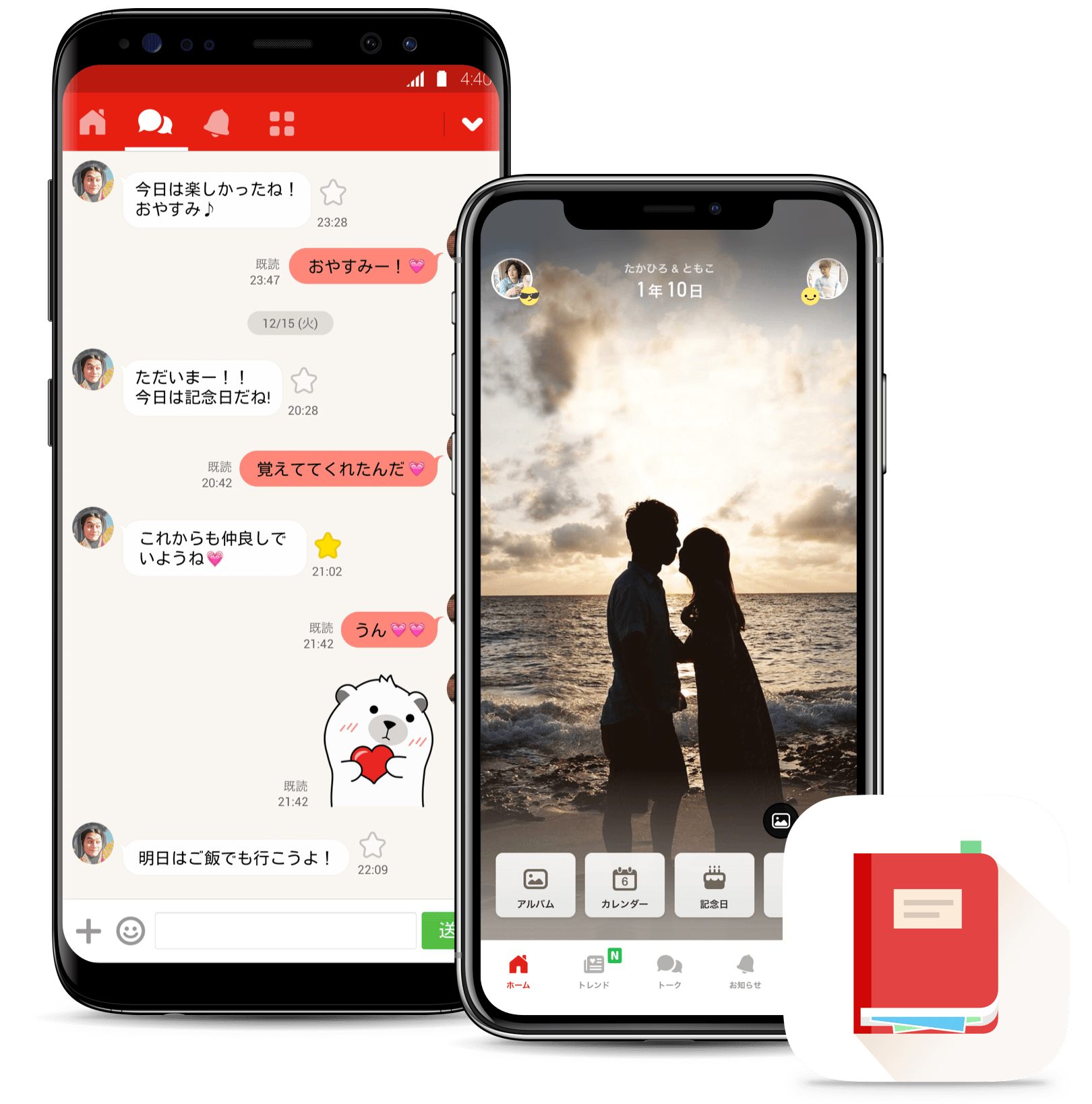 japan online dating app